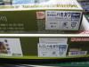 Kaimono_20071221_12