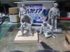 Kaimono_20080201_02