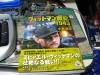 Kaimono_20080411_02