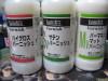 Kaimono_20081225_02