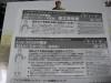 Kaimono_20090223_03