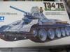 T34_76_1942_01