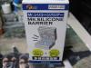 Kaimono_20090615_02