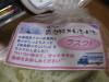 Ets_20091108_03
