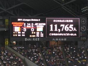 Cons20110817_127