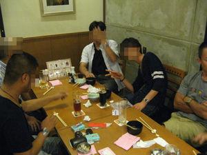 Off_2011_08_04
