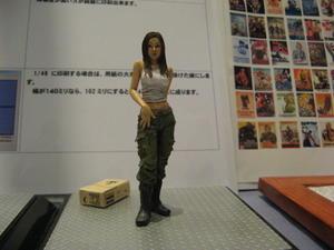 Hme2011_071