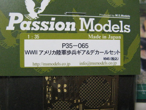 Kimono_20111215_05
