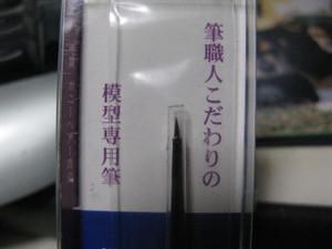 Kimono_20120215_03