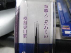Kimono_20120215_04
