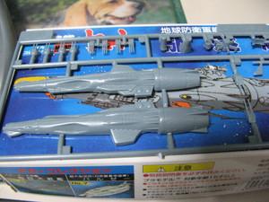 Yamato__002