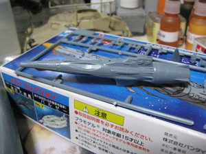 Yamato__003