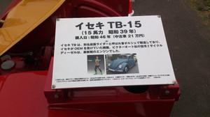 Tb15_17
