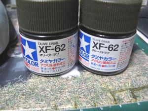 Xf62_01