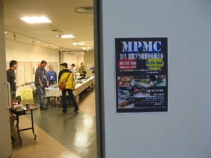 Mpmc_2015_10