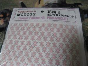 Kimono_20170324_04