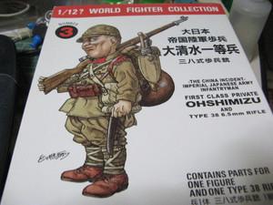Ooshimizu_029