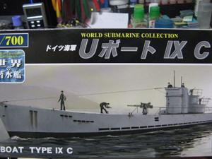 U_boat_006