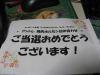 Consa_20070704_01