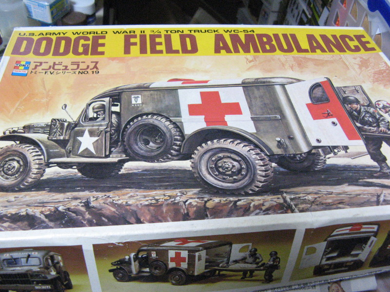 Field_ambulance_001