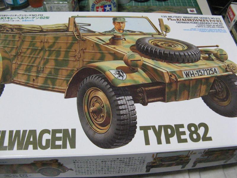 Kw_type82_001