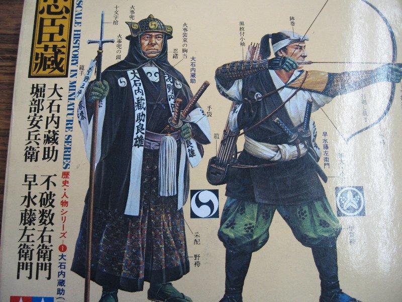 Kaimono_20100427_03
