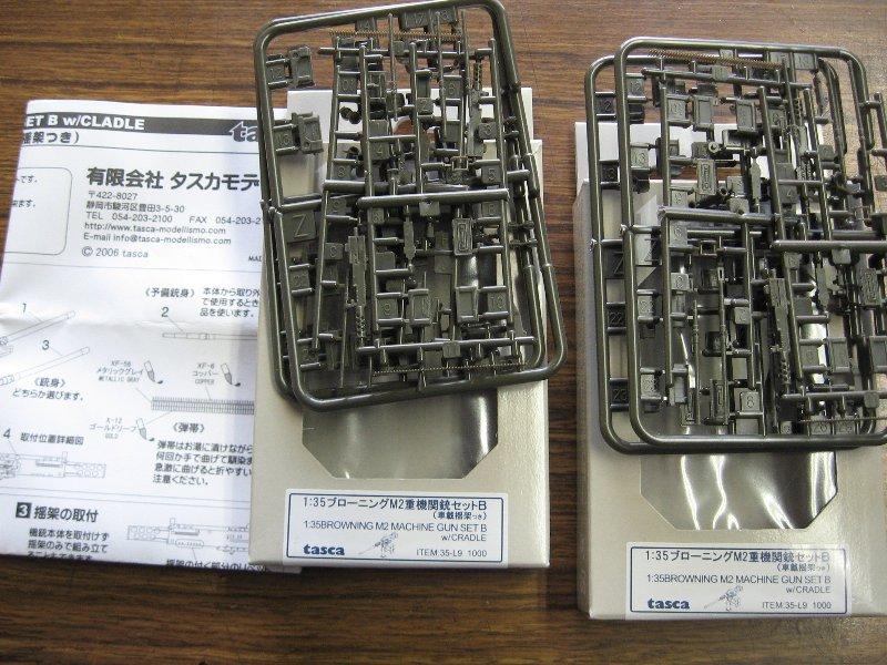 Kaimono_20100427_08