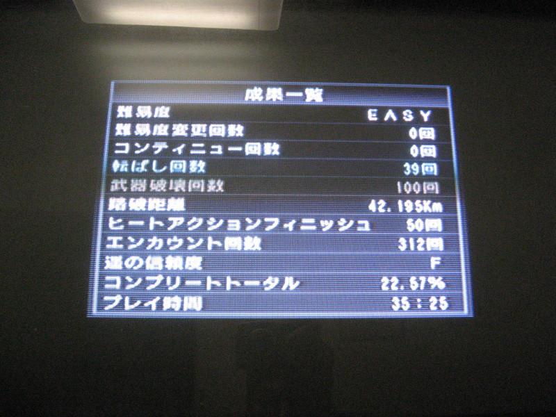 Etc_20100715_05