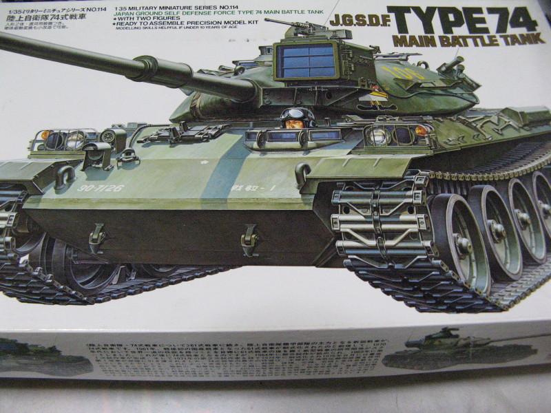 Type74_001