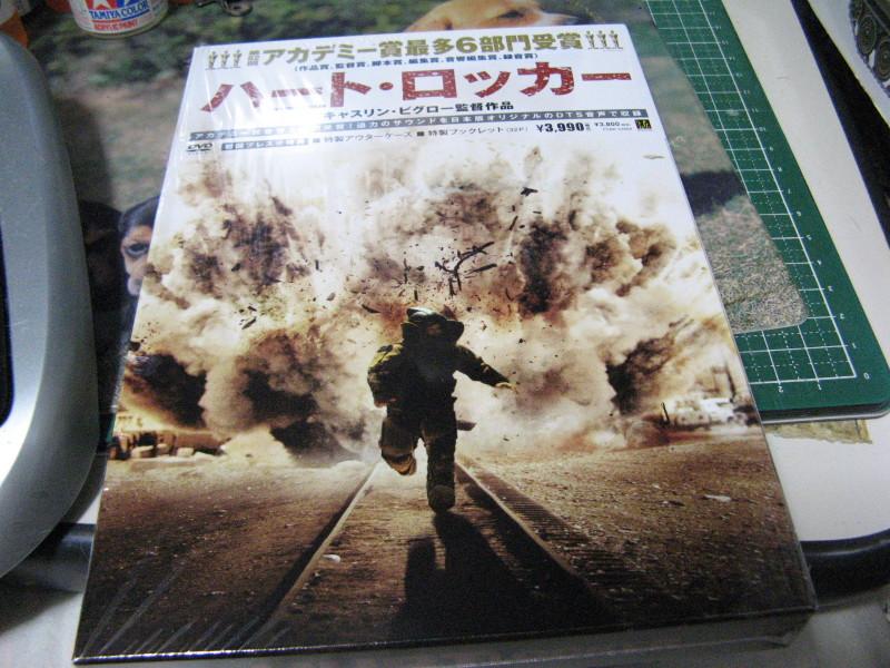 Kaimono_20100907_01