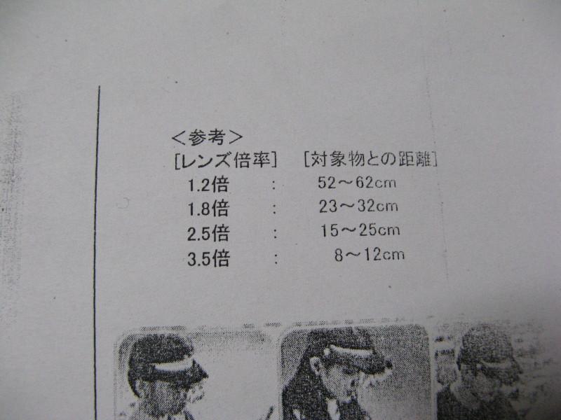 Kaimono_20101016_04