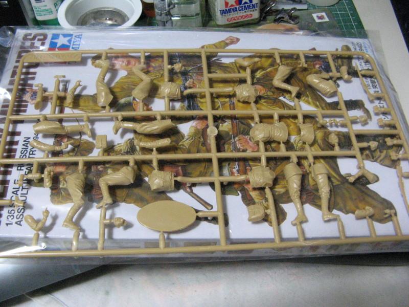 Kaimono_20101119_03