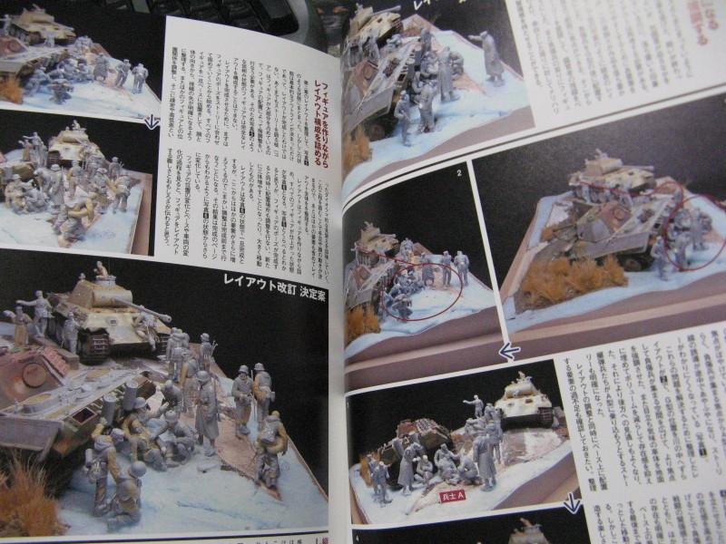 Kaimono_20101222_03