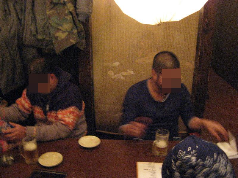 Off_2011_01_01