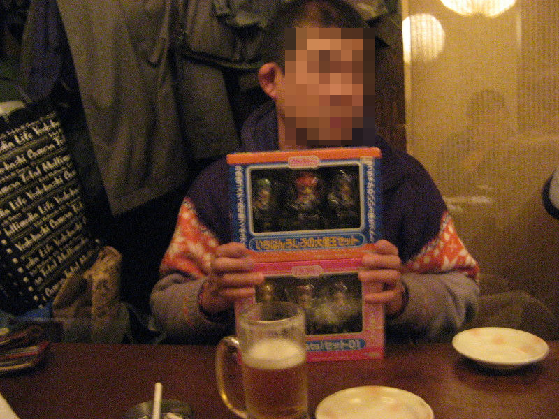 Off_2011_01_02