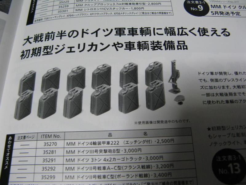 New2011_01