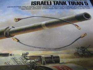 T55-tiran5_003